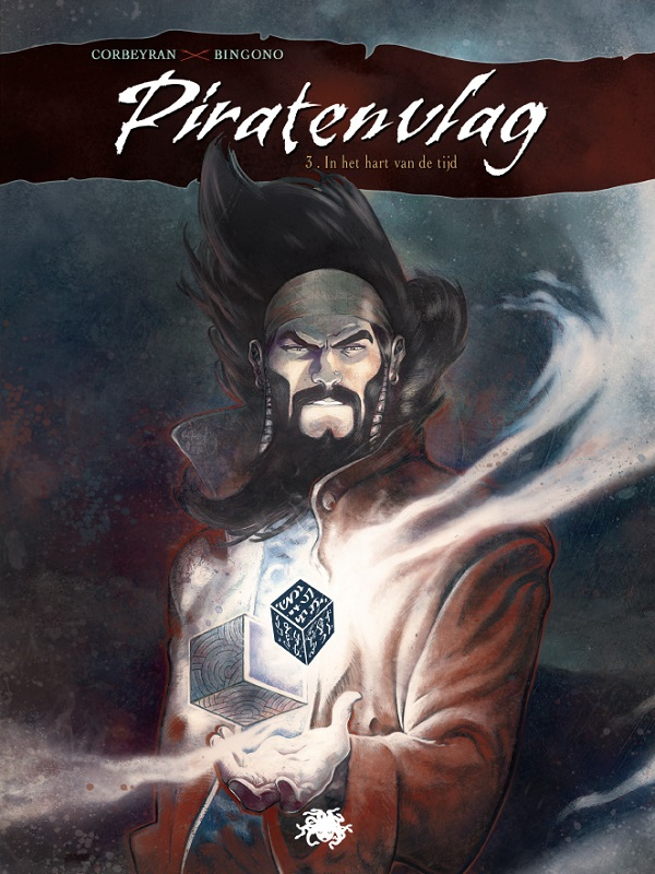Piratenvlag 3- In het hart van de strijd